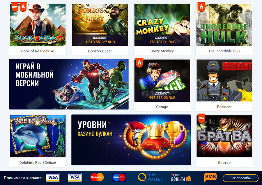 Установить на android poker stars на деньги
